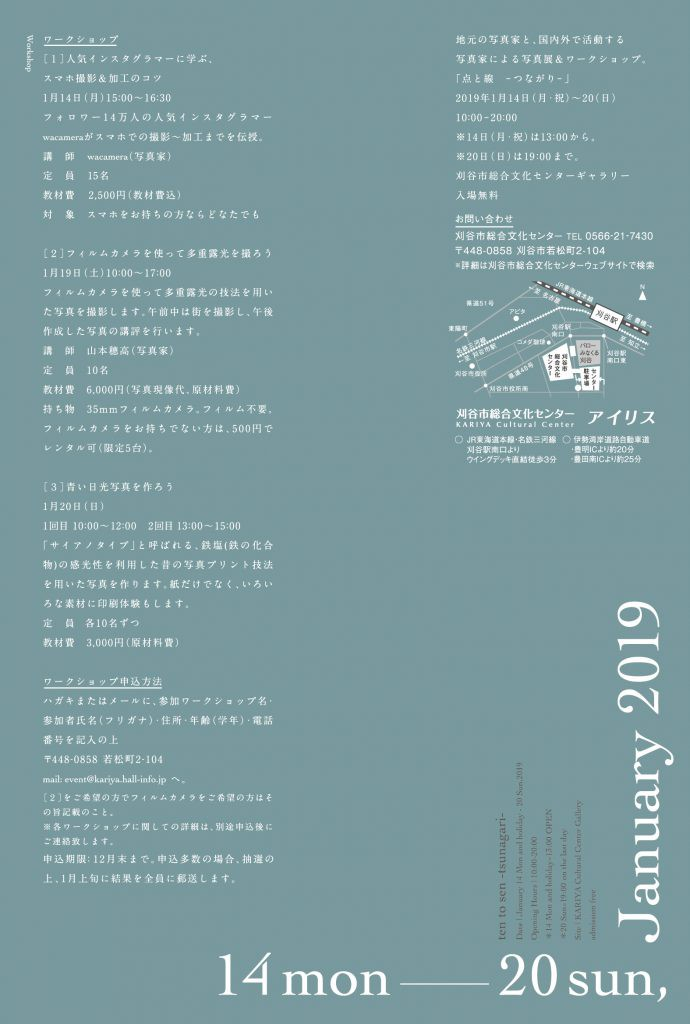 tenTOsen-h4-690x1024